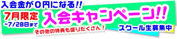 1507_haruno_nyukai