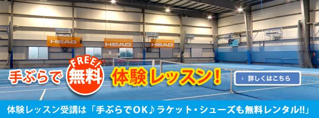 haruno_taiken2a