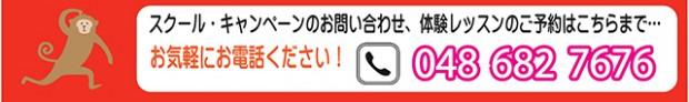 春野1月入会CP01_03